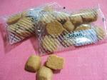 シナモンアップルクッキー